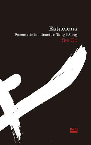 ESTACIONS