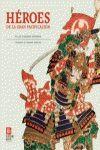 HEROES DE LA GRAN PACIFICACIÓN. SATORI-RUST