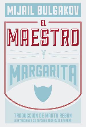 MAESTRO Y MARGARITA,EL. NEVSKY-DURA