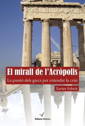 EL MIRALL DE L'ACROPOLIS