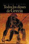 TODOS LOS DIOSES DE GREICA.OBERON-D