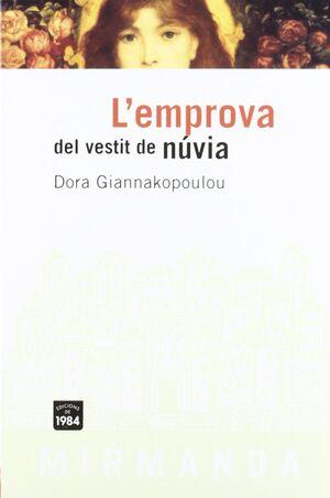 EMPROVA DEL VESTIT DEN UVIA.MIRMANDA-20