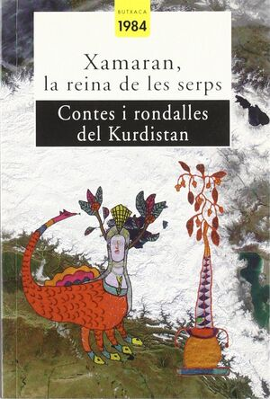 XAMARAN LA REINA DE LES SERPS-BUTXACA 19