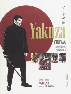 YAKUZA.CINEMA.CALAMAR-RUST