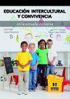 EDUCACION INTERCULTURAL Y CONVIVENCIA.ALJIBE-RUST