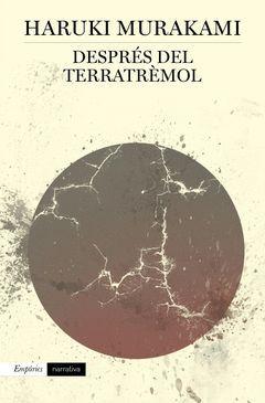 DESPRES DEL TERRATREMOL.EMPURIES-430