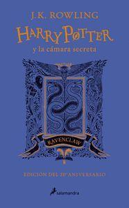 HARRY POTTER Y LA CAMARA SECRETA (EDICION RAVENCLAW DEL 20º ANIVERSARIO) (HARRY