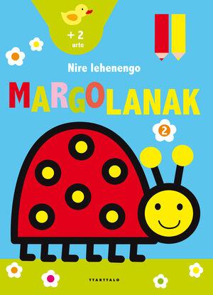 NIRE LEHENENGO MARGOLANAK 2
