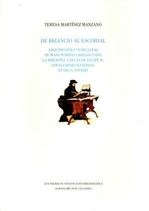 DE BIZANCIO AL ESCORIAL.
