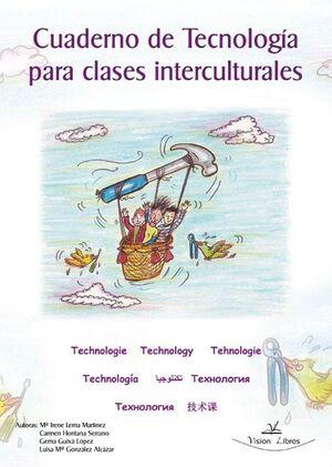 CUADERNO DE TECNOLOGÍA