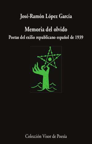 MEMORIA OLVIDO