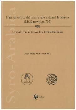 MATERIAL CRÍTICO DEL TEXTO ÁRABE ANDALUSÍ DE MARCOS (MS. QARAWIYYIN 730)