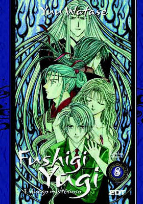 FUSHIGI YUGI INTEGRAL 08