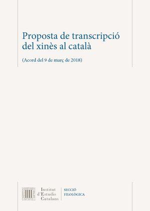 PROPOSTA DE TRANSCRIPCIÓ DEL XINÈS AL CATALÀ
