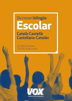 DICCIONARI ESCOLAR CATALÀ-CASTELLÀ / CASTELLANO-CATALÁN