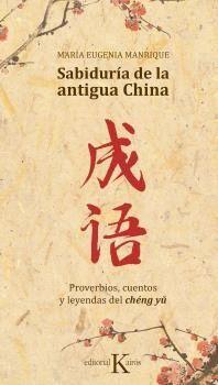 SABIDURIA DE LA ANTIGUA CHINA