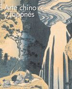ARTE CHINO Y JAPONES.SCALA-RUST