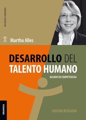 DESARROLLO DEL TALENTO HUMANO (NUEVA EDICION)