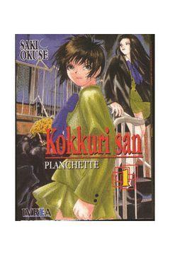KOKKURI SAN-1.IVREA COMICS